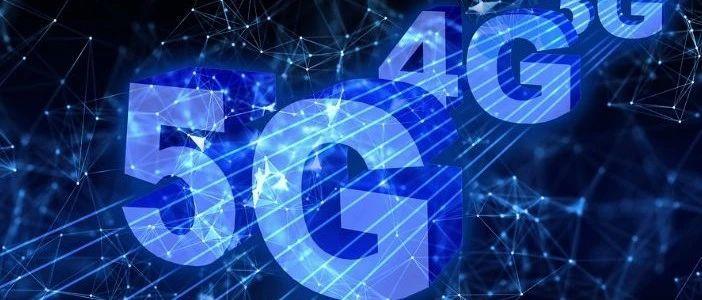 """""""新基建""""7大产业链全景图(附500多家对应企业超全名单)"""